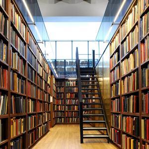Библиотеки Угры