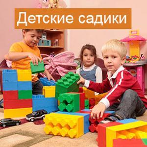 Детские сады Угры