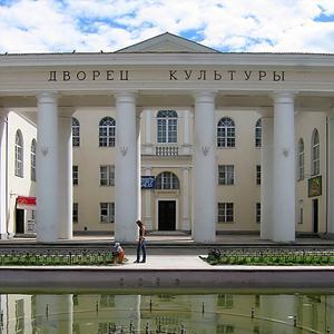 Дворцы и дома культуры Угры