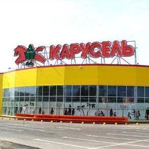 Гипермаркеты Угры