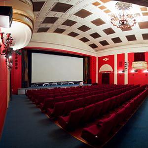 Кинотеатры Угры