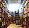 Библиотеки в Угре