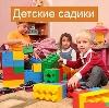 Детские сады в Угре
