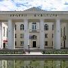 Дворцы и дома культуры в Угре