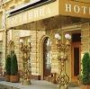 Гостиницы в Угре