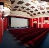 Кинотеатры в Угре