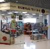 Книжные магазины в Угре
