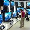 Магазины электроники в Угре