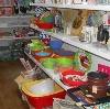 Магазины хозтоваров в Угре