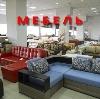 Магазины мебели в Угре