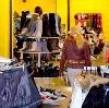 Магазины одежды и обуви в Угре