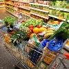 Магазины продуктов в Угре