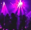 Ночные клубы в Угре