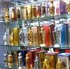 Парфюмерные магазины в Угре