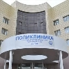 Поликлиники в Угре