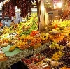 Рынки в Угре