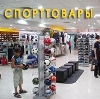 Спортивные магазины в Угре