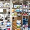 Строительные магазины в Угре