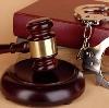 Суды в Угре