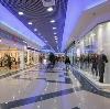 Торговые центры в Угре