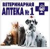Ветеринарные аптеки в Угре