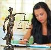 Юристы в Угре