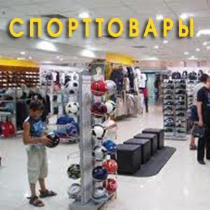 Спортивные магазины Угры