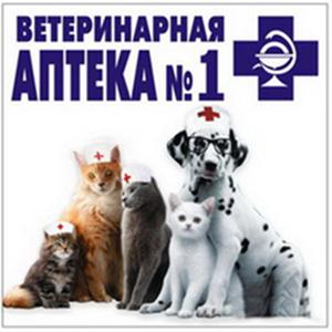 Ветеринарные аптеки Угры